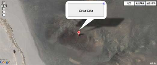 コカコーラのロゴ