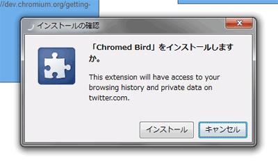 ChromedBird4