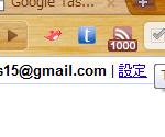 ToDoリスト Google Tasks をGoogle Chromeでいつでも開ける拡張機能