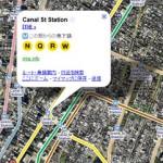 Google マップにニューヨークの地下鉄路線図