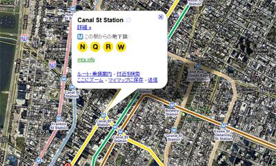 駅から利用できる地下鉄の路線を表示