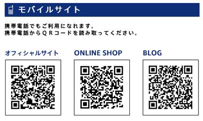 コナカ オンラインショップ モバイルのQRコード