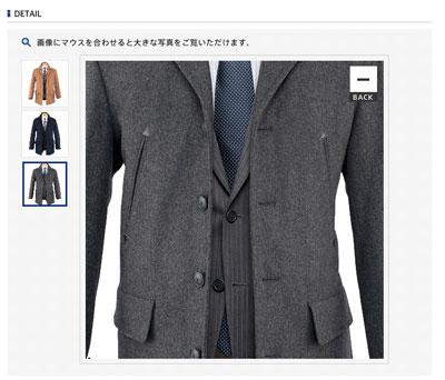 商品のディテールも確認しやすい商品詳細画面