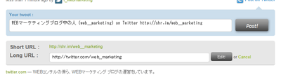 短縮URLのとび先を変更可能