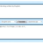 タイピングするとリアルタイムに翻訳してくれる「tradukka.com」