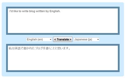 自分の英語をリアルタイム チェック