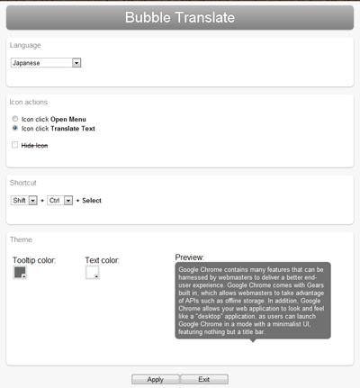 Bubble-Translate1