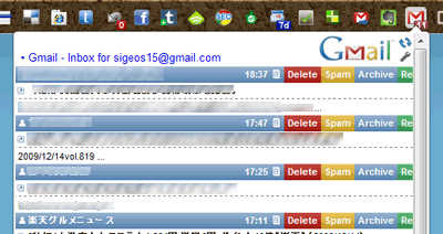 Google Mail Checker Plus