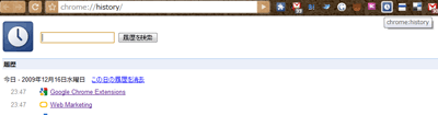 WEB履歴ボタンを追加