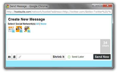 HootSuite  googlechrome extension