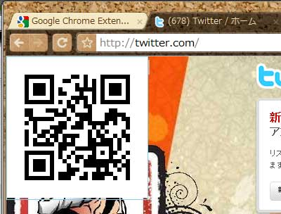 QR-Code Tag Extension