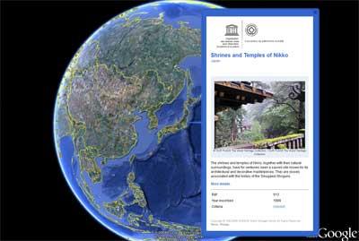 UNESCO-World-Heritage3