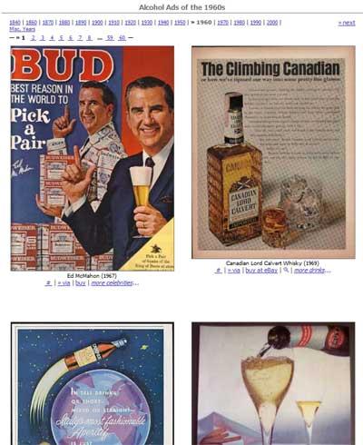 60年代、70年代の広告