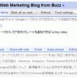Google Buzzの投稿をプロフィール名からRSS化できる「Buzz2Feed」