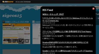 RSSを表示