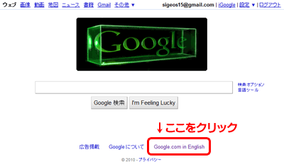 Google.com in English