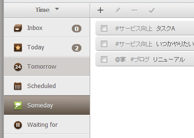 Waiting For(フォロー)、Someday(いつか)