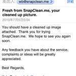 ホワイトボードを撮った写真をメールすると綺麗にしてくれる「SnapClean.me」