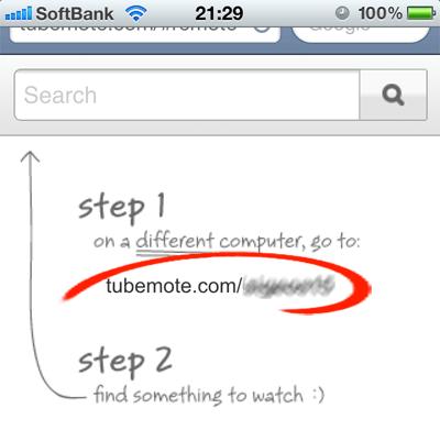プレイヤー用URL