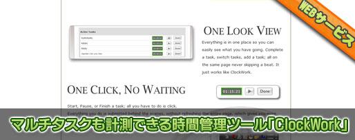 Multiple Task Timer Online