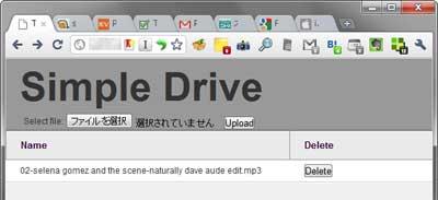 ブラウザからiPhoneへファイル転送