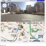 目的地までの道案内をストリートビューで紹介できる「DirectionsMap」サイトへ埋め込み可能