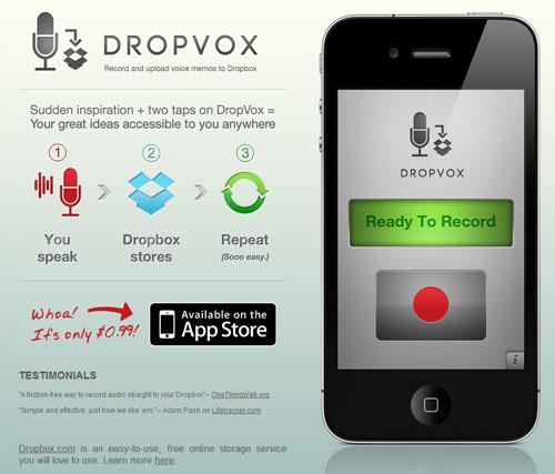 音声をDropboxに保存して再生