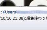 エクセルでもウェブページでもどこでも付箋メモを付けられるフリーソフト「GumNotes」