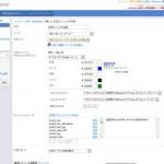 AdSense の新しい管理画面(ベータ版)がサクサク視覚化していてわかりやすい