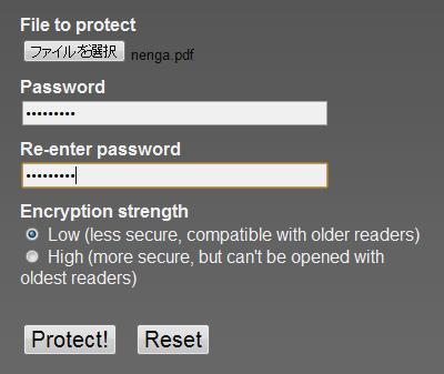 カンタンパスワード設定