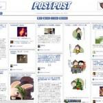 Facebookの「いいね!」から自分専用のリアルタイムな新聞を作れる「PostPost」