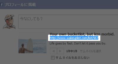 共有用URL