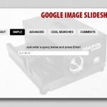 Googleの画像検索結果をスライドショーにできる「Google Image Slideshow」