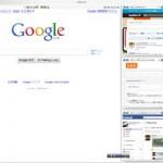 複数のウェブページを同時にブラウジング コピペもグッと楽になる「Slickscreen」