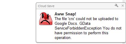 非対応ファイル形式