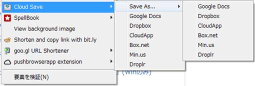 通常ファイルのアップロード