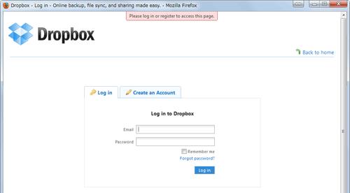 Dropboxとの連携1