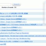 ウェブの閲覧履歴を使いやすくするChrome拡張機能「History Calendar」