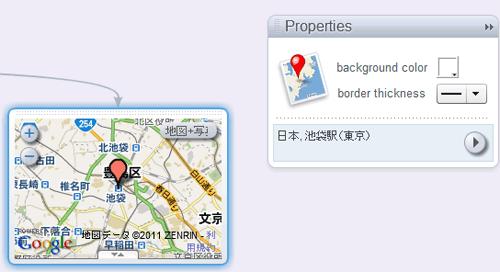 効果的なブレストができそうなオンライン マインドマップ ツール「SpiderScribe」