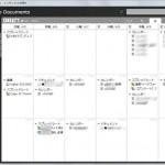 PCとGoogleドキュメント上のファイルをGoogleカレンダーの予定と合わせて時系列管理できる「Nemo Documents」(Winのみ)