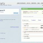 今後1001日間でおこなう101のToDoを管理する「DayZeroProject」