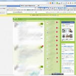 別のPCを遠隔操作できるChromeウェブアプリ「Chrome Remote Desktop 」