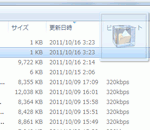 最大10GB無料 PCのドライブとして使えるオンラインストレージ「Comodo Online Storage」