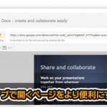 よく見るサイトの一覧や複数検索エンジンをChromeの「新しいタブで開く」ページにまとめられる拡張機能「Bookolio」