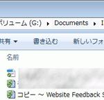 GoogleドキュメントでDropboxできる「InSync」複数アカウント設定可能