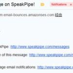 お客様の声をサイトから直接音声のメッセージで受け取れる「SpeakPipe」