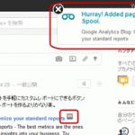 テキストや画像、動画をオフラインに保存できるあとで読むサービス「Spool」