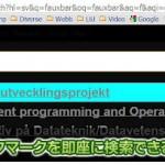 Chromeのブラウザブックマークを即座に検索できる拡張機能「Bookmarks Suggester」これで整理は不要