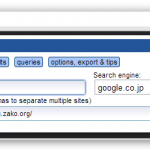 検索順位チェックを即座にでき、結果を保存できるChrome拡張機能の検索順位チェックツール「SEO SERP」