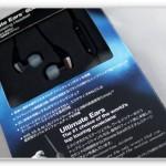 iPhone対応ロジクールの高遮音性イヤフォン「Ultimate Ears 600vi」を試してみた